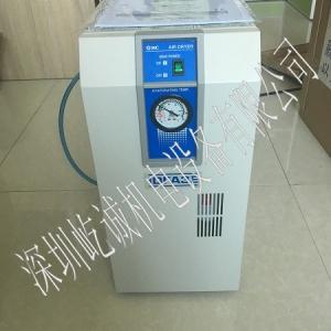 西乡冷冻式干燥机IDFA3E-23