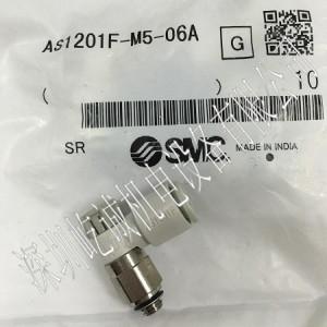 日本SMC快速控制阀带快接头AS1201F-M5-06A日本SMC新款正品现货