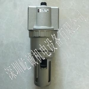 日本SMC新款油雾器AL900-20 大小2寸 压力1.5Mpa 流量1800L/min