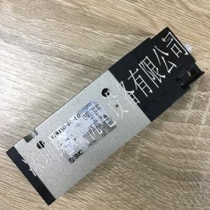 日本SMC原装正品五通机控阀VZM450-01-34R