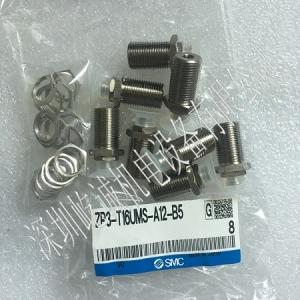 日本SMC原装正品吸盘ZP3-T16UMS-A12-B5