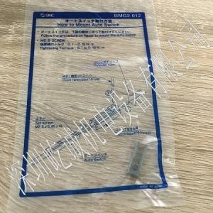日本SMC原装正品安装码BMG2-012