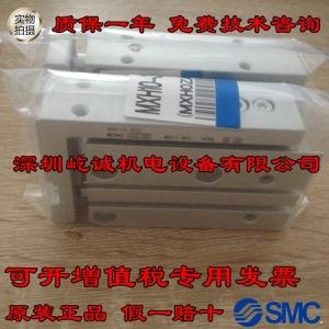日本SMC气缸MXH10-30Z