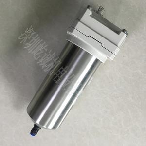 现货日本SMC原装正品过滤器AFF70D-14+AFF37B-14D-T