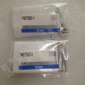 P407060-1