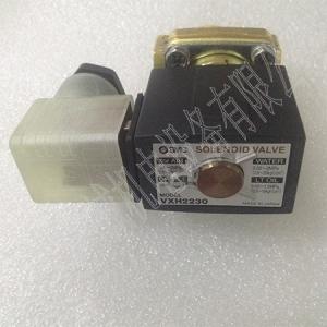 VXH2230-02-3DL-B