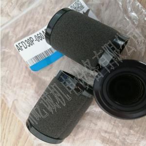 日本SMC原装正品滤芯AFD30P-060AS