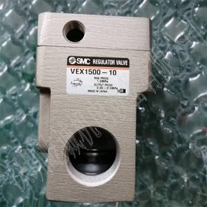 日本SMC原装正品减压阀VEX1500-10
