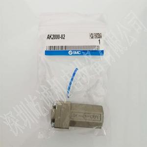 日本SMC原装正品单向阀AK2000-02