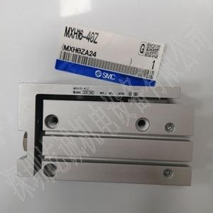 日本SMC原装正品气动滑台MXH16-40Z