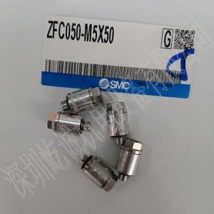 日本SMC原装正品过滤器ZFC050-M5X50
