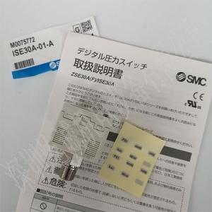 日本SMC原装正品压力开关ISE30A-01-A