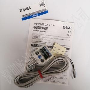 日本SMC原装正品压力开关ZSE80-02L-S