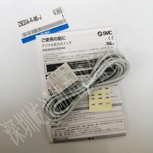 日本SMC原装正品压力开关ZSE20A-R-M5-J