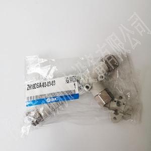 日本SMC原装正品真空发生器ZH18DSA-03-03-03