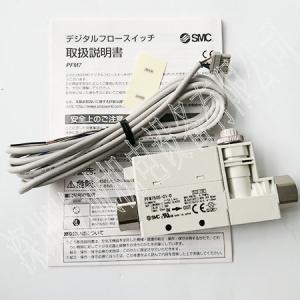 日本SMC原装正品流量开关PFM750S-01-D