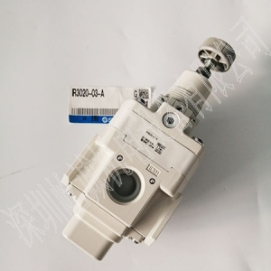 日本SMC原装正品减压阀IR3020-03-A