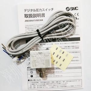 日本SMC原装正品压力开关ISE30A-01-N-L