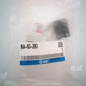 日本SMC原装正品阻塞指示器INA-63-280