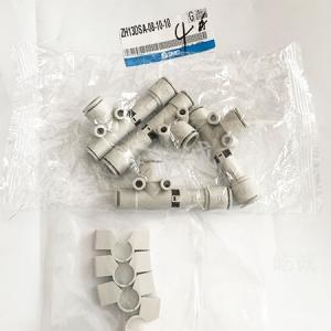 日本SMC原装正品真空发生器ZH13DSA-08-10-10