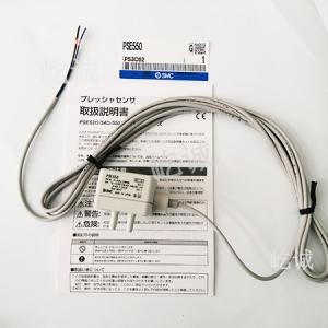 日本SMC原装正品传感器PSE550
