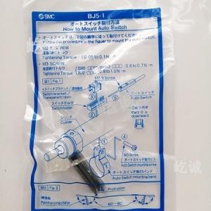 日本SMC原装正品安装码BMA3-032