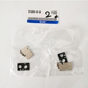 日本SMC 原装正品 盖板组件SYJ500-10-1A