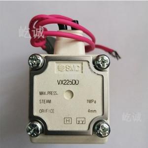 日本SMC 原装正品 电磁阀 VX225DD