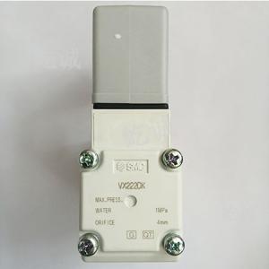 日本SMC  原装正品 电磁阀 VX222DK