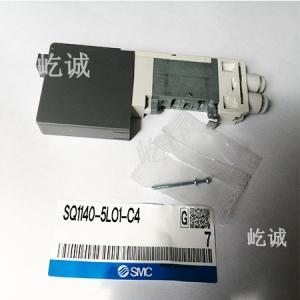 日本SMC原装正品电磁阀SQ1140-5LO1-C4