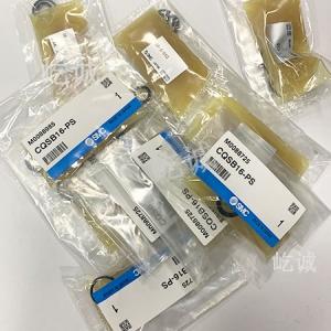 日本SMC 原装正品 维修包CQSB16-PS