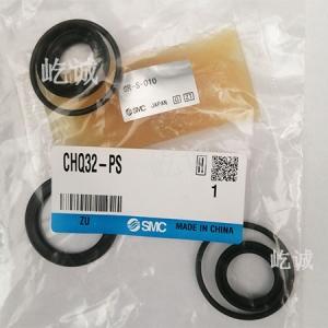 日本SMC 原装正品 密封圈组件CHQ32-PS