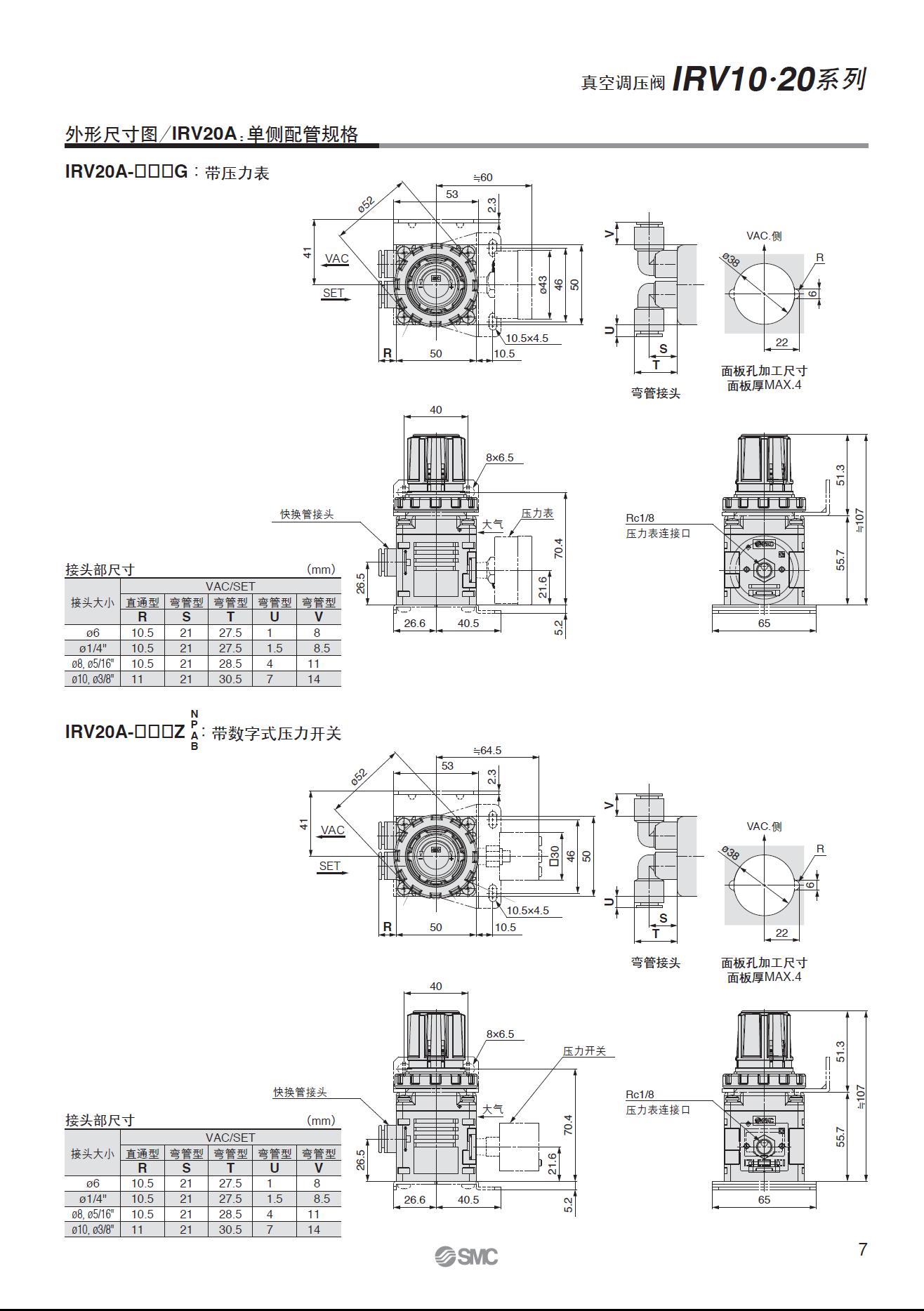 电路 电路图 电子 工程图 平面图 原理图 1316_1867 竖版 竖屏